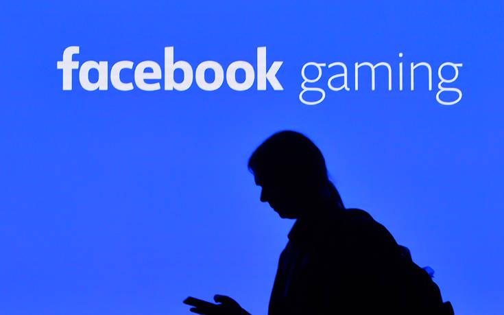 Είστε σίγουροι ότι ο τηλεφωνικός σας αριθμός δεν είναι στο… Facebook; – Newsbeast